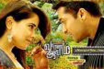 Varanam Aayiram – Movie Review