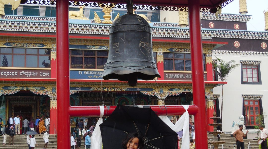 Under the Bell