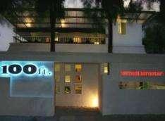 100 Feet restaurant on 100 Feet Road in Indra Nagar
