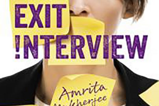 Exit Interview – A Book Review and a Giveaway