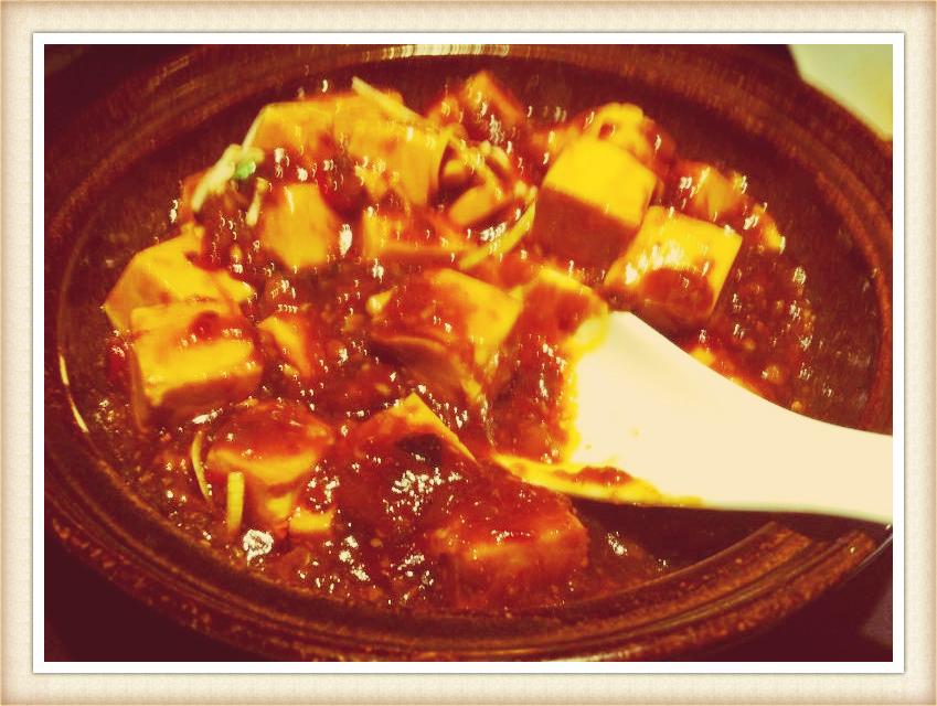 Braised tofu claypot