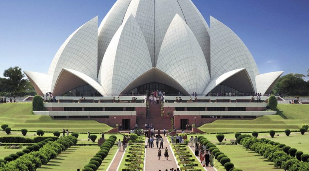 Lotus-Temple-front view