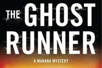 Teaser Tuesdays: The Ghost Runner