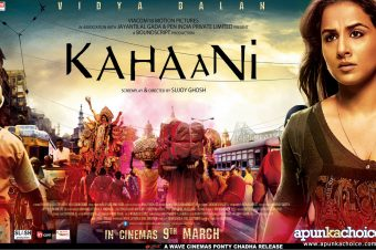 Kahaani – A Movie Review
