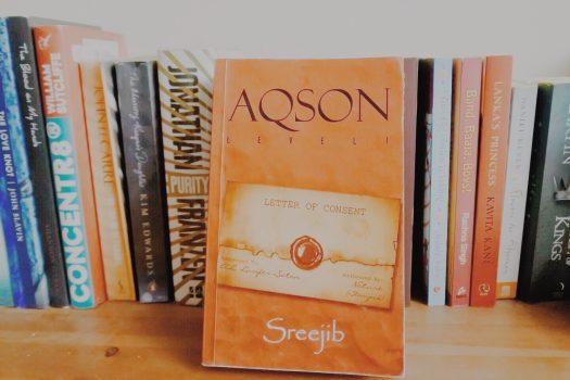 Aqson Level 1